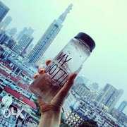 Оригинальная бутылка My Bottle с мешочком!